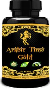 Arabic Time Gold