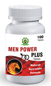 Man Power Plus