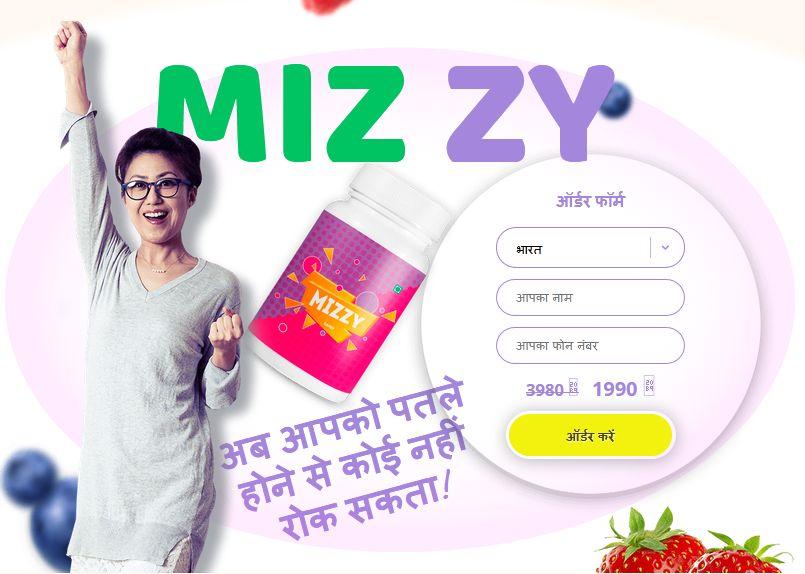 Mizzy 2