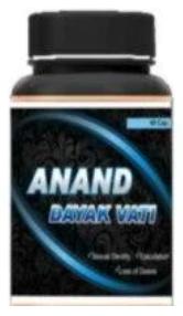 Anand Dayak Vati