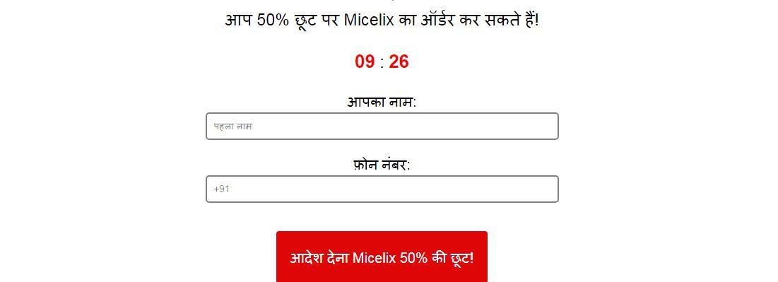 Micelix 2